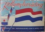 Vintage brocante boekje Kollum's bevrijding fotomapje_