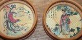 Set 3 vintage brocante Chinese/Japanse bamboe onderzetters_