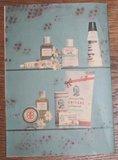 Vintage brocante Zwitsal babyboekje, onbeschreven jr '60 of ouder_