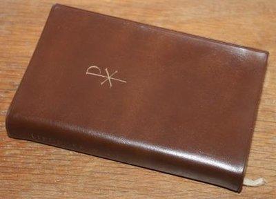 Oud bruin brocante liedboek voor de kerken, 1973