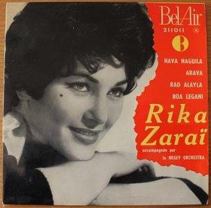 Oud vinyl muziek singletje Rika Zaraï Hava Naguila