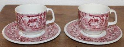 2 Oude brocante rode kopjes & schotels Boch Teadrinker