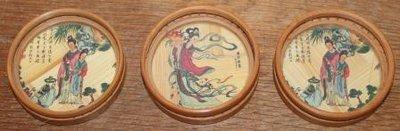 Set 3 vintage brocante Chinese/Japanse bamboe onderzetters